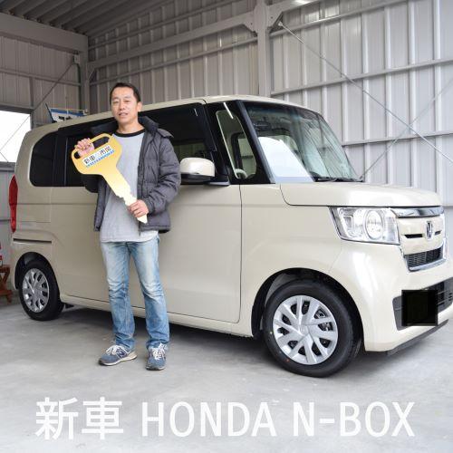 ホンダ N-BOX