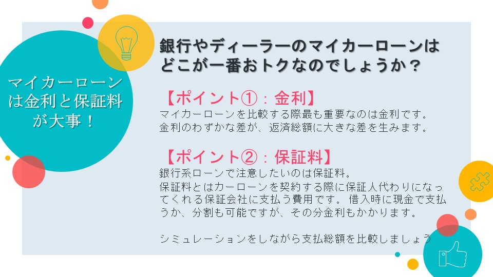 商品イメージ1